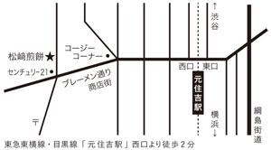 モトスミ・ブレーメン通り店 地図/アクセス