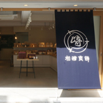 コンセプトストア2号店 『モトスミ・ブレーメン通り店』オープン