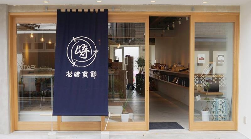 銀座 松崎煎餅本店 メインフロア