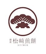 大江戸菓子匠 銀座 松崎煎餅