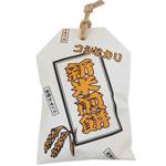 宮崎県産新米100%使用「新米煎餅」